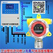 化工厂厂房乙醇浓度报警器,点型可燃气体探测器怎么安装?