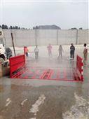 南溪县工地车辆全自动立体清洗设备