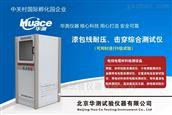 HCDJC—100KV漆包线组线高电击穿试验仪