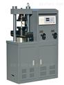 YES-300B数显式压力试验机权威厂家