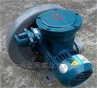 FX-2 1.5KW抽气体中压防爆鼓风机