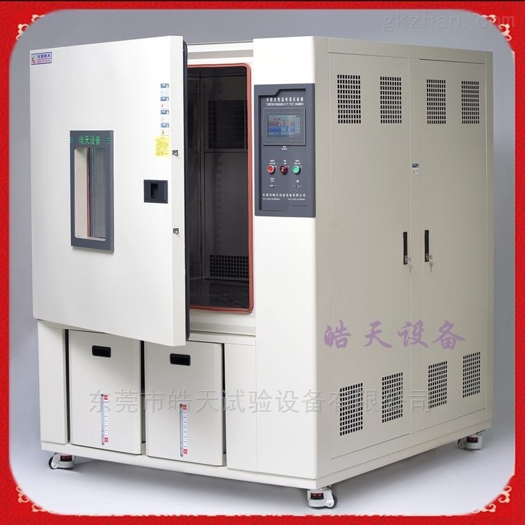 高低温试验箱1200L容积-40~150度牙白色