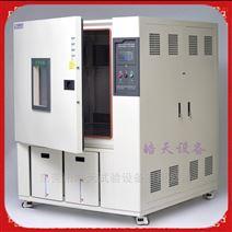 标准交变湿热试验箱2立方0℃检测设备