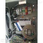 ZXDU48 H001 (150-中兴ZXDU48 H001 (150A)壁挂式高频开关电源