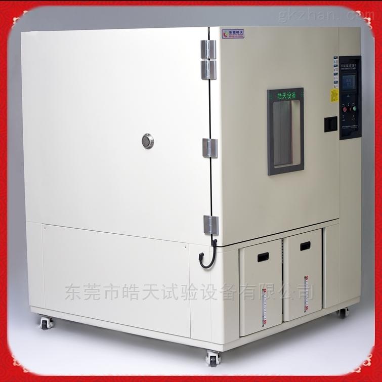 电脑芯片温湿度测试设备可程式高低温试验箱