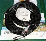 顶盖水泵传感器MPM436
