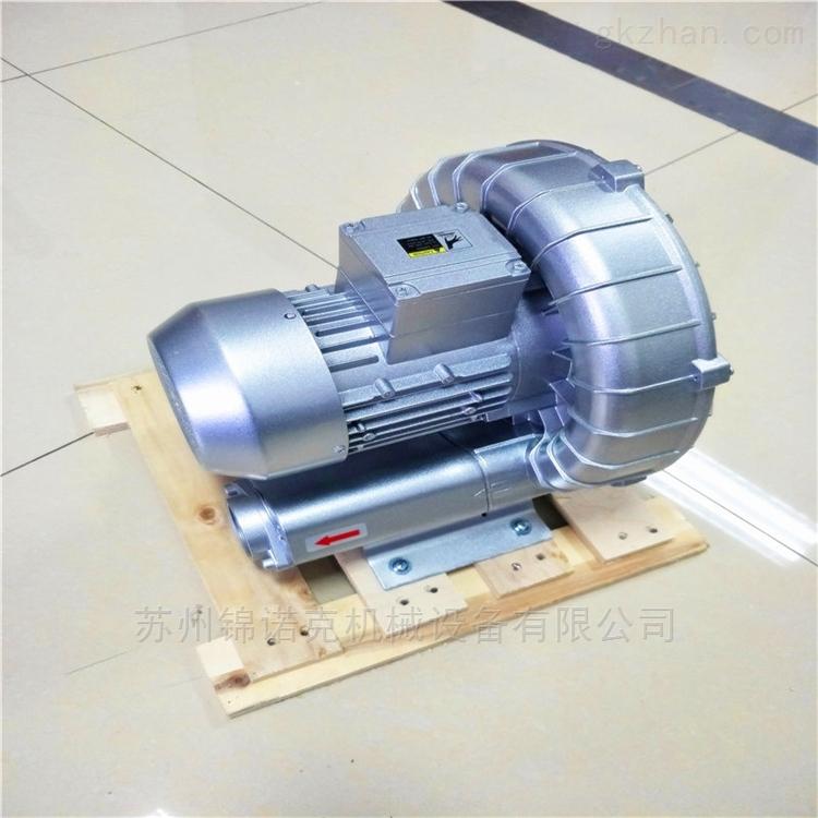 涡旋真空气泵/2.2水循环高压气泵