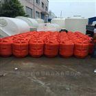 水渠自动升降拦污浮筒 水库拦污排