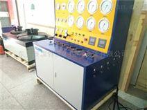 CNG减压阀综合性能检测台