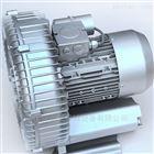 2HB6系列旋涡/高压风机