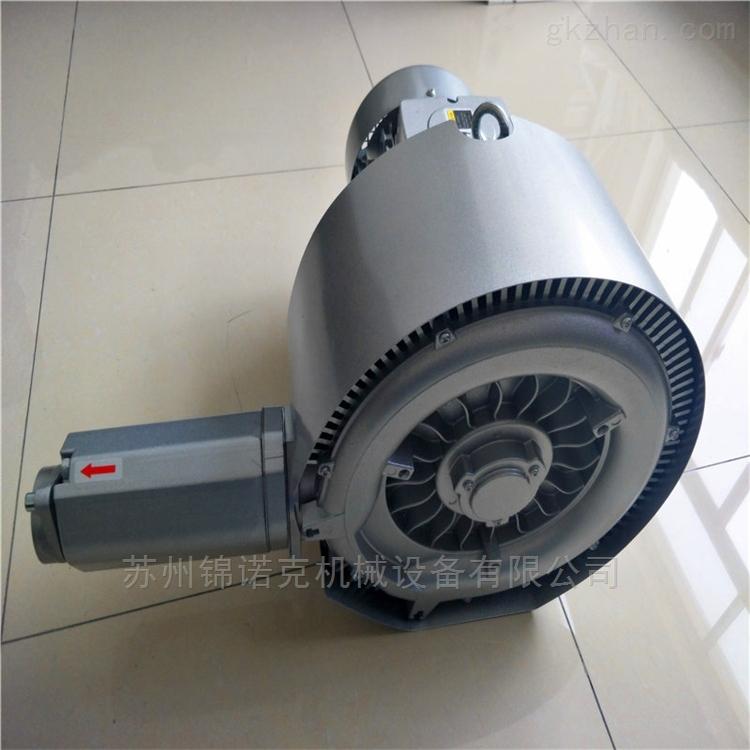 供应氮气回收设备4kw旋涡鼓风机厂家直销