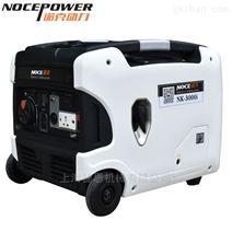 诺克静音数码变频3000W汽油发电机电启动