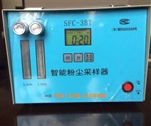 雙路大流量粉塵采樣器5~30L/分鐘流量范圍