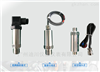 广东DFL-8001.6Mpa供水专业压力变送器