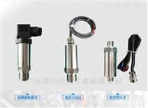DFL-800恒压供水压力变送器