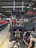 山东纤维材料疲劳试验机高端品牌