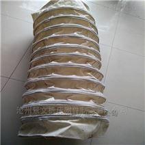 環保設備耐溫除塵伸縮軟連接廠家價格