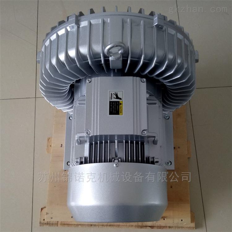 工控系统高压气泵 吹气循环旋涡气泵