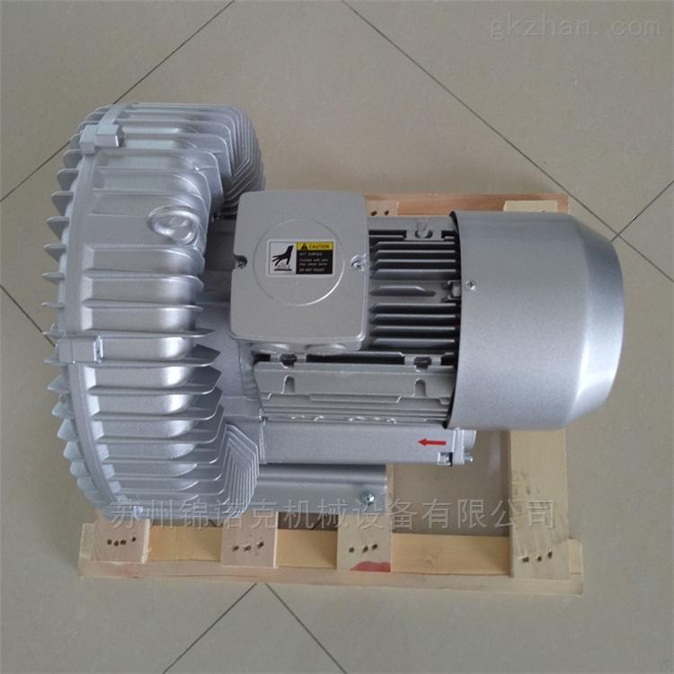 青岛漩涡气泵|2.2kw高压气泵