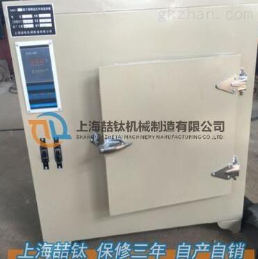 8401-00远红外高温干燥箱新技术制造