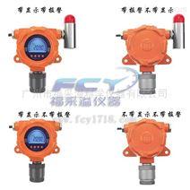 固定式氮气检测仪工业用N2气体浓度检漏器