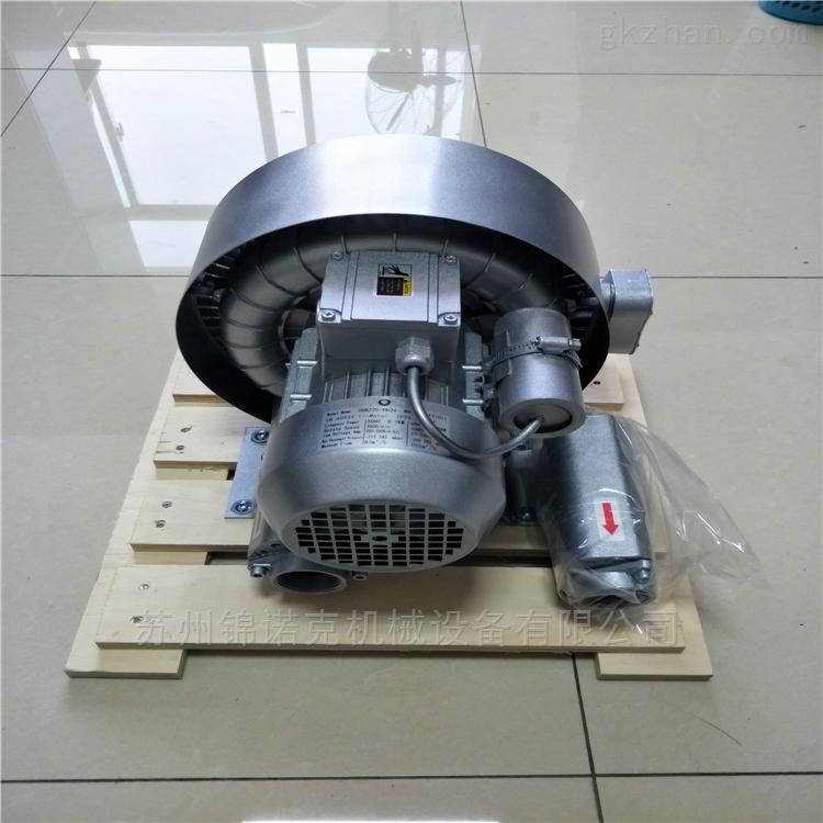 漩涡真空气泵/11kw真空高压气泵