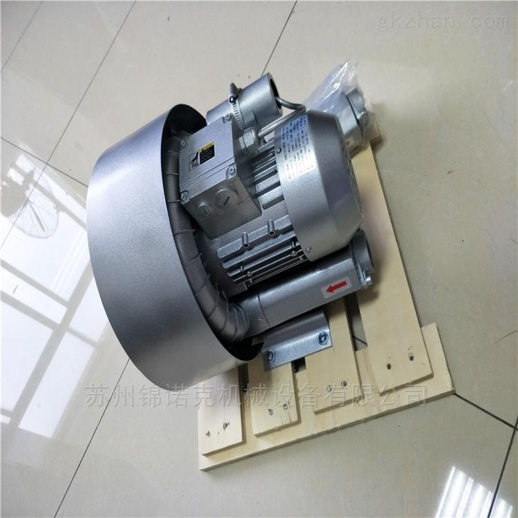 漩涡高压气泵|吹气真空气泵