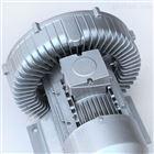 粉粒输送真空气泵|旋涡式高压气泵