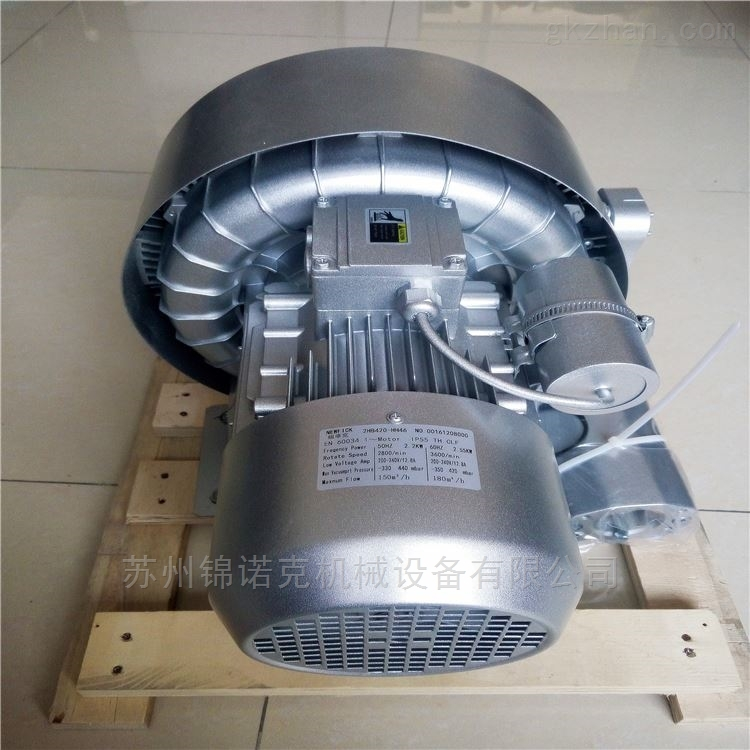 漩涡高压气泵|5.5kw吸真空气泵