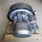真空输送高压气泵|上料旋涡气泵