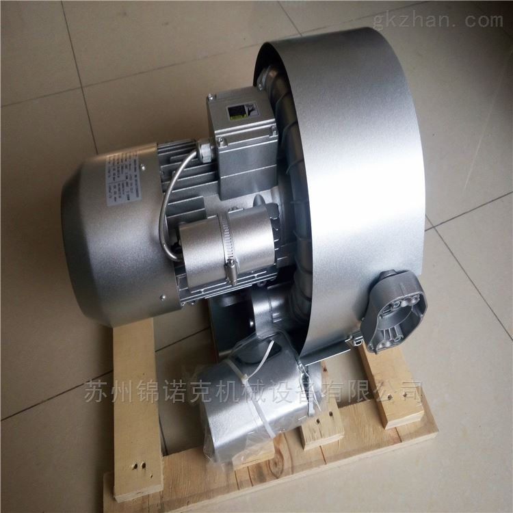 环形风机/干燥机用鼓风机报价