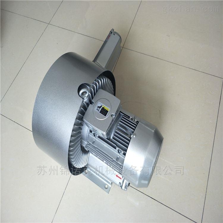 3kw吸真空气泵-吸吹旋涡气泵价格