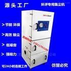 JC-1500工具磨床除尘器-平面磨床吸尘器