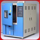 卧式高低温湿热试验箱质量可靠厂家