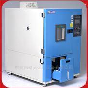 检验环境指标高低温检验箱科研单位环试设备