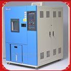 高精度恒温恒湿试验箱标准机