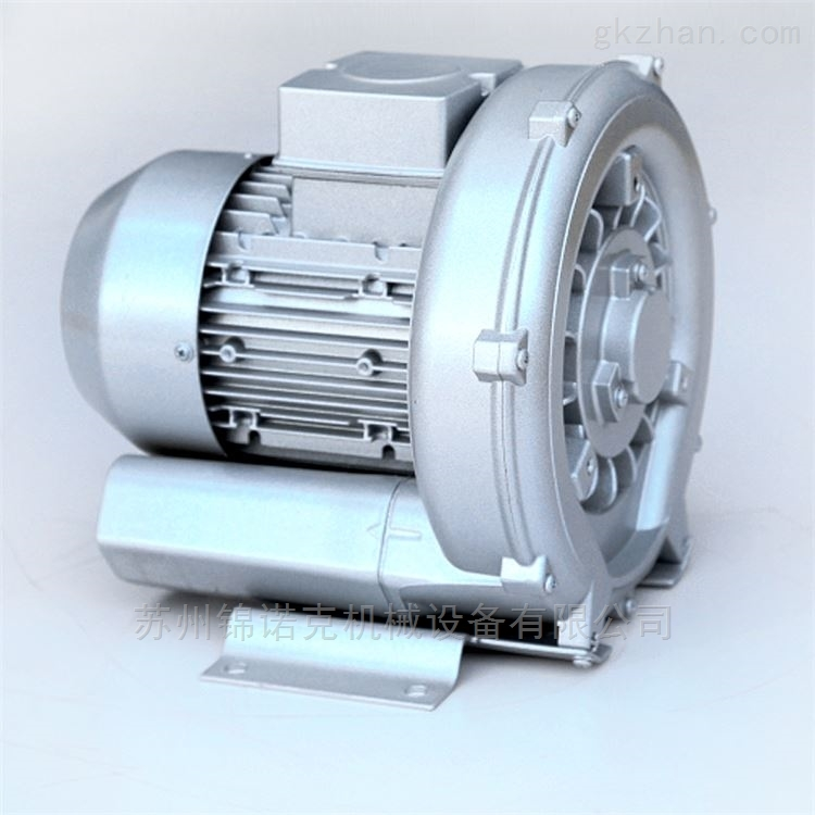 超声波清洗设备风刀吹水旋涡式气泵选型报价