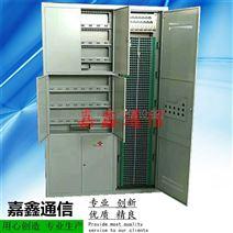 864芯免跳接光纖配線柜