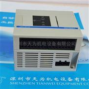 泰德奥PC1M-14MT ES可编程控制器TADELE PLC