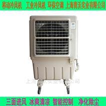 移动式工业环保空调 蒸发式冷风机