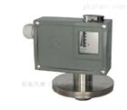 TKSG500YL/75/300型微小压力型压力开关