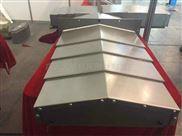 850数控机床钢板防护罩生产厂家