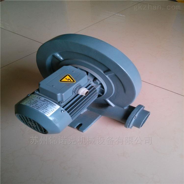 烘干设备中压风机|吹气循环风机