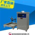 防水卷材抗静态荷载试验仪