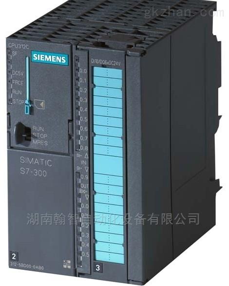西门子光隔离, 12/14位分辨率,热电偶/电阻
