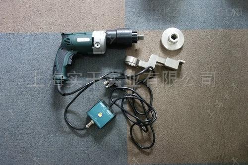 無震動電動力矩扳手80-150N.m建筑工地專用
