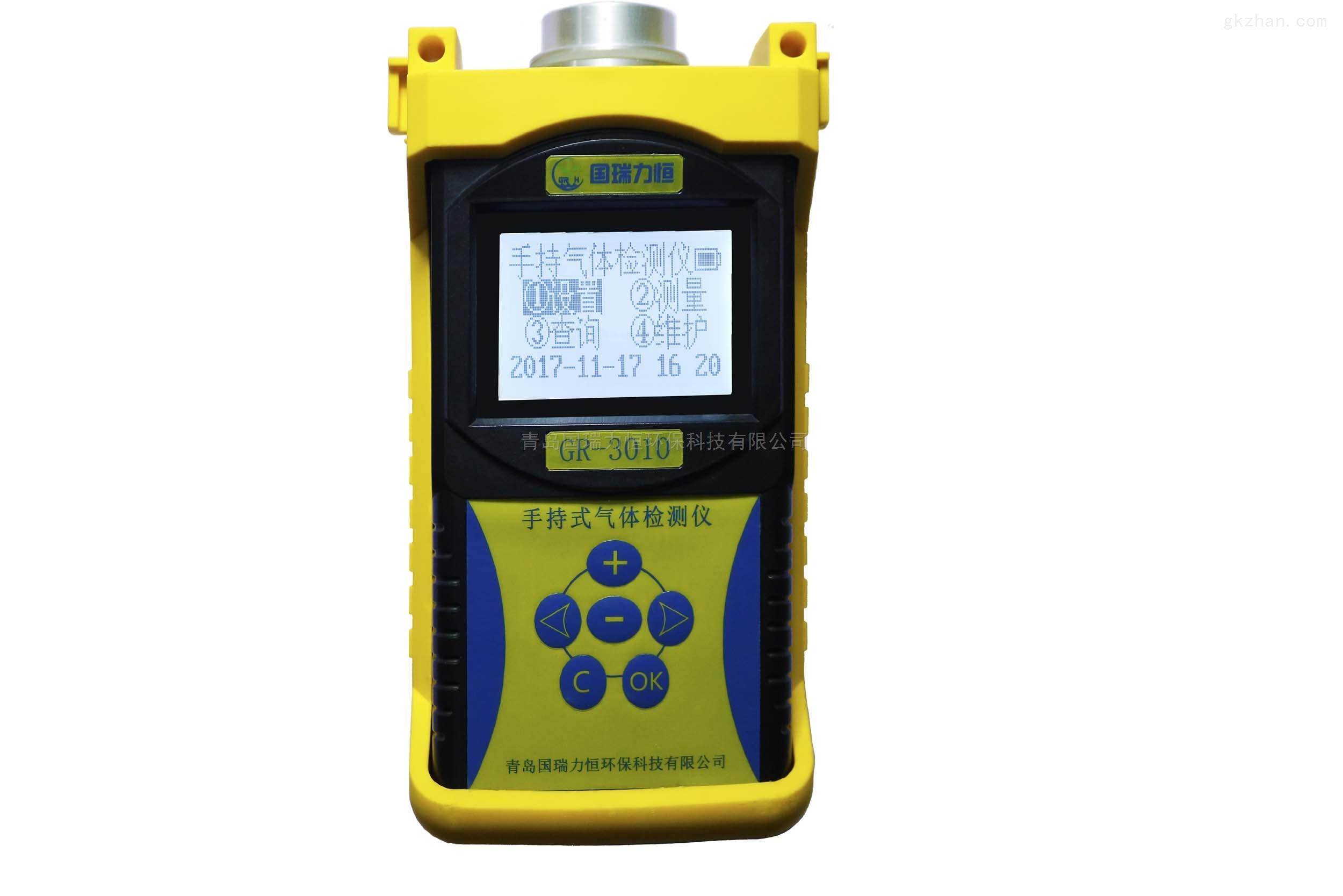 手持式气体检测仪(应急监测)