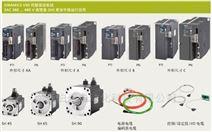西门子V90-380V伺服驱动系统