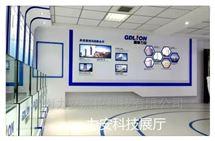 安全用电监控系统智慧用电监控系统物联网解决方案