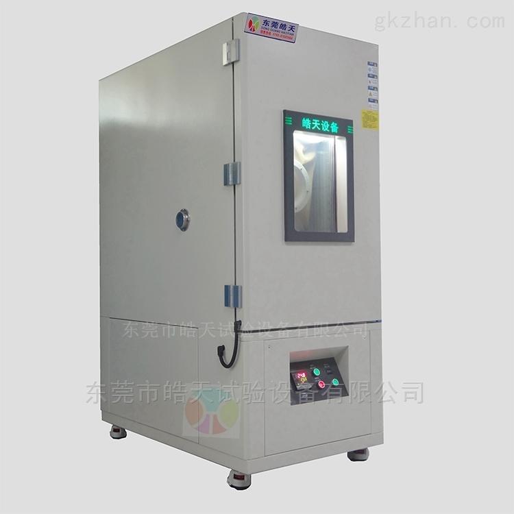 可编程高低温试验箱精50L稳定性能